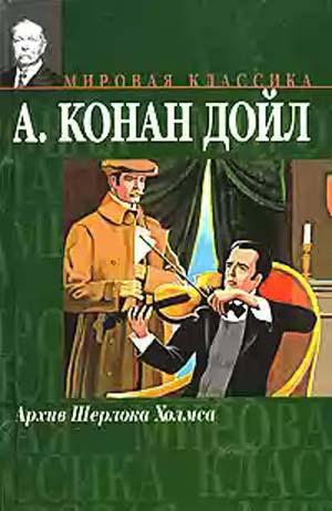 Молодежный роман книга читать онлайн